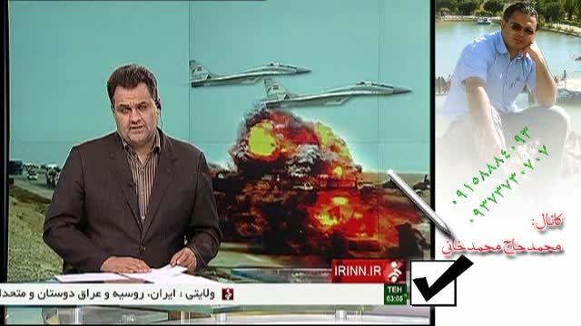 آخرین اخبار درباره ابوبکر بغدادی-احتمالا سقط شده