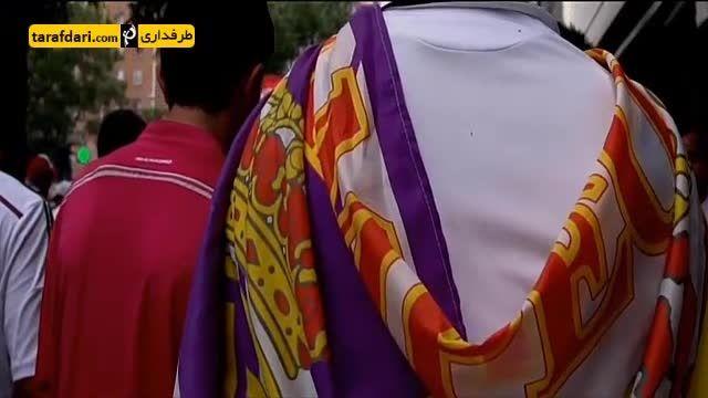 پیش نمایش رئال مادرید - پاریسن ژرمن (94/8/12)