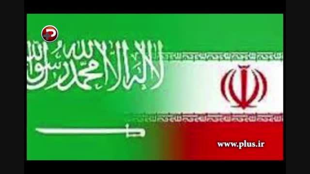 واکنش عربستان به انتقادات ایران درمورد فاجعه منا