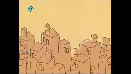 انیمیشن خنده دار ایرانی  اوقات فراغت خنده دار و جالبههه