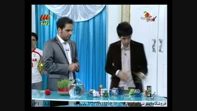 ویژه برنامه نوروز احسان علیخانی با حضور آرش مصلحت جو