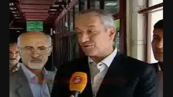 خبر ۲۰ دوشنبه ۱۸ خرداد ۹۴