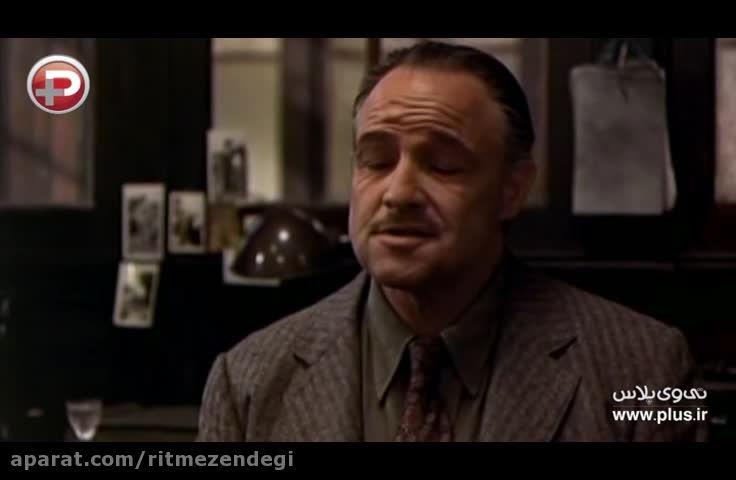 آیا شخصیت دُن کرلئونه در فیلم پدرخوانده واقعیست؟!