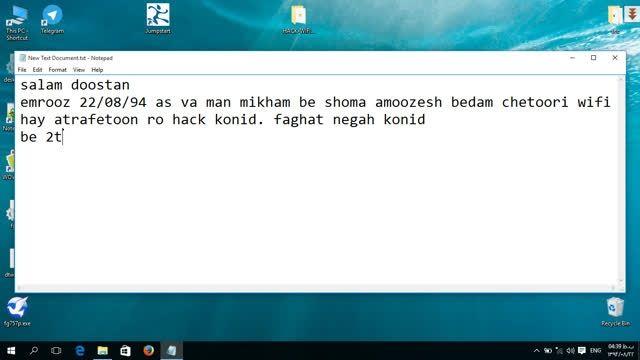 آموزش جلوگیری از هک وای فای