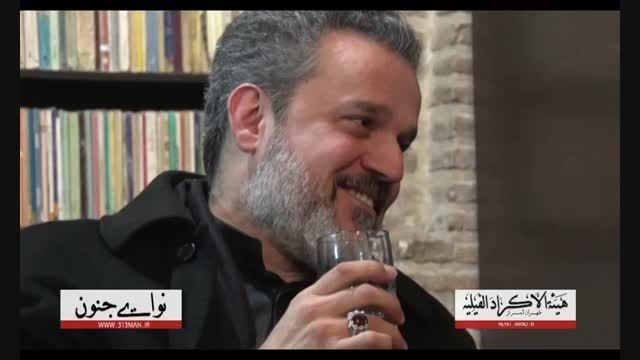 پشت صحنه و گزارش تصویری حضور حاج باسم کربلایی در تهران