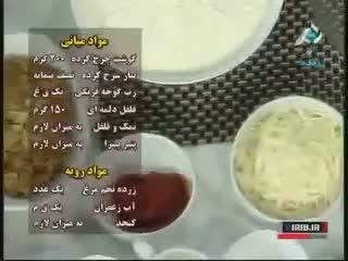طرز تهیه لقمه گوشت و سبزیجات