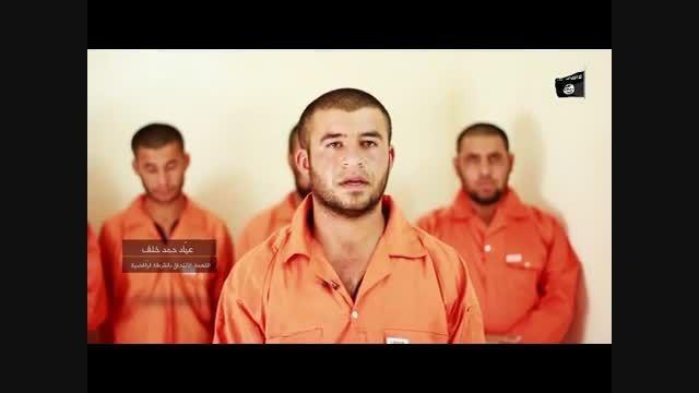 اعدام 6 نیروی عراقی  بدست داعش
