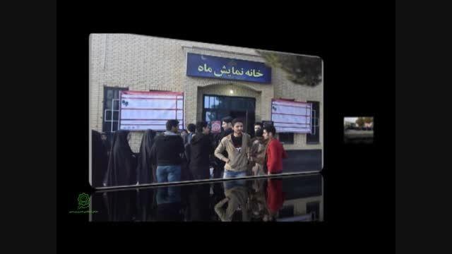 چهارمین جشنواره نمایشنامه نویسی و نمایشنامه خوانی استان