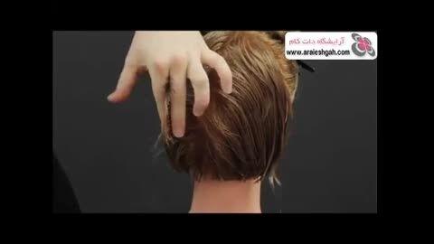 آموزش هیرکات زنانه مدل موی ویکتوریا بکام araieshgah.com