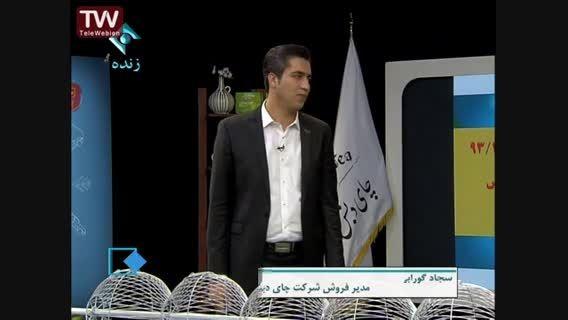 برنامه شب نشینی دبش هفتم اسفند 93