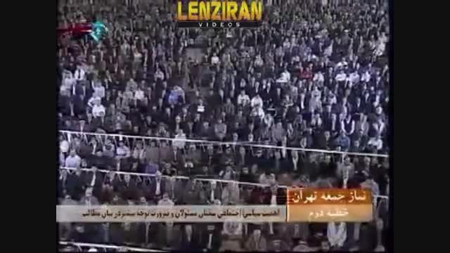 انتقاد شدید جنتی از احمدی نژاد