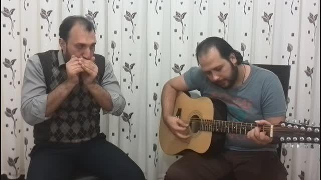 سازدهنى اسماعیل نعیم زاده و گیتار محمد حسینى