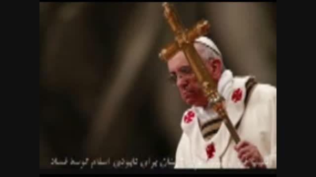 سخنرانی شیخ حسین انصاریان