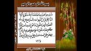 بیت العدل مجبور است  یا مرجعیت و روحانیت  شیعه را به رسمیت بشناسد یا منكر عصمت كبری جناب  بهاء الله گردد