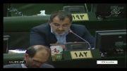 تذکر حاج عبدالله تمیمی به رئیس جمهور در مجلس