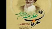 صوفی و تصوف/ صوفی صحیح و صوفی انحرافی