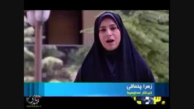 27 نهاد وظیفه اجرایی کردن قانون ترویج حجاب و عفاف