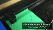 آثاری اعجاب انگیز با برش لیزری کاغذ