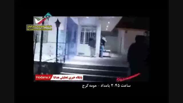 حمله نیروهای امنیتی به کارگاه تولید شیشه
