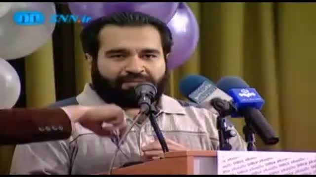 مفت و ارزان کلید روحانی