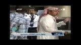در عربستان با اسلحه از مسی استقبال شد