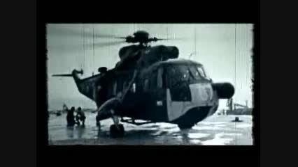 نیروی دریایی در آغاز دفاع مقدس