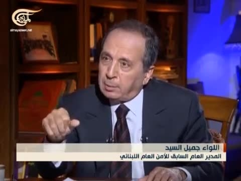 اخبار جدید خاورمیانه تاریخ 24 اردیبهشت 94(به زبان عربی)