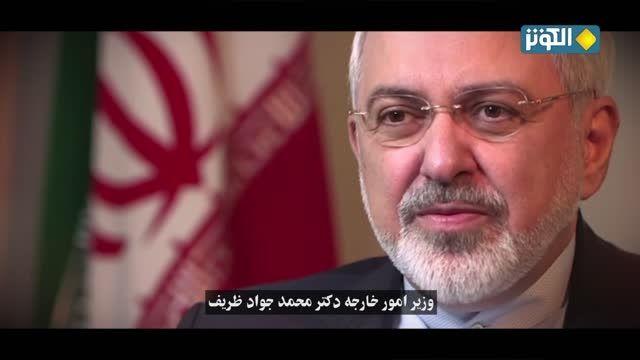 حسن نصرالله : آیا ایران همپیمانانش را فروخت ؟ (HD)