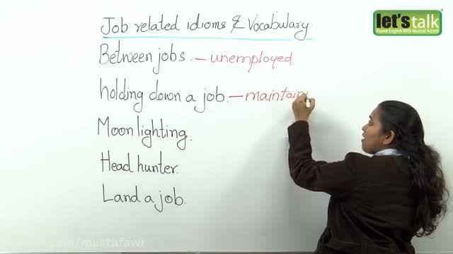 آموزش اصطلاحات رایج زبان انگلیسی (شغل و محل کار)