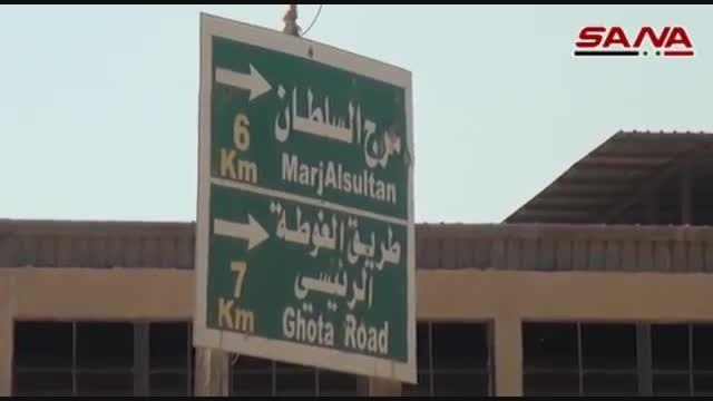 ورود ارتش سوریه به حوش عدمل در غوطه شرقی دمشق