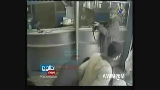 حمله طالبان به کابل بانک habul bank