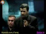 حرف آخر  ریاست جمهوری اسلامی ایران آقای دکتر محمود احمدی نژاد