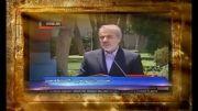 تخریب دولت روحانی در صدا و سیما