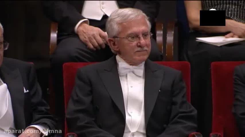 مراسم اهدای جایزه نوبل 2015