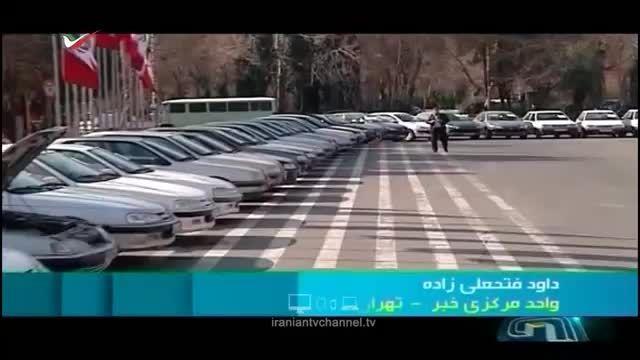 روش جدید و پیچیده فروش خودرو های سرقتی در تهران!