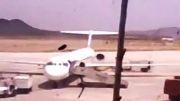 لحظه فرود اضطراری هواپیمای مشهد زاهدان