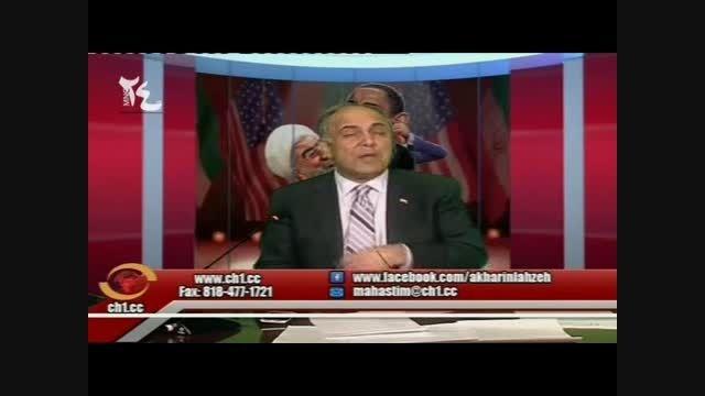 افشای منابع مالی صهیونیستی شبکه  امام حسین