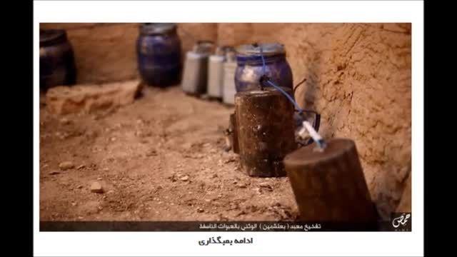 داعش تصاویر چگونگی تخریب معبد پالمیرا را پخش کرد.-سوریه
