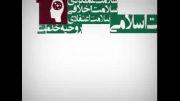 مبارزه با فساد و رشوه و پارتی در دولت