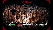 بخش دوم آهنگ بطه بیس(به طه به یس به معراج احمد)