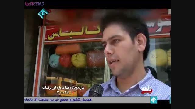 سرقت طلافروشی در خانی آباد نو تهران+فیلم #گلچین_صفاسا