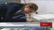 بازدید همسر بشار اسد از بیمارستان ویژه زنان