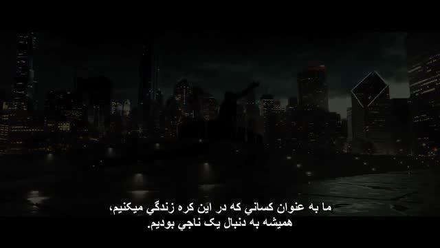 تیزر بتمن علیه سوپرمن طلوع عدالت با زیرنویس فارسی