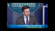 فضاسازی جدید رسانه ای کاخ سفید علیه ایران
