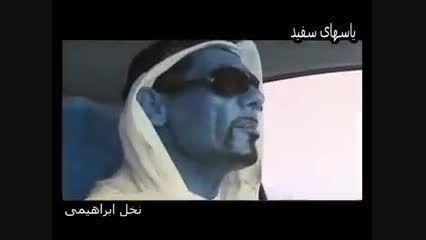 باند  قاچاق انسان از ایران به امارات