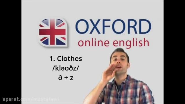 آموزش تلفظ کلمات مشکل در زبان انگلیسی 2