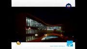 Iranian-Architect.ir/video-0002