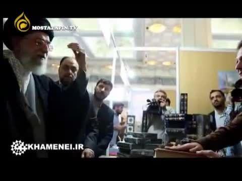 واکنش رهبر انقلاب درمقابل القاب غیرحقیقی