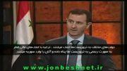 هشدار بشار اسد: اگرسوریه سقوط کند ترکیه هم سقوط می کند