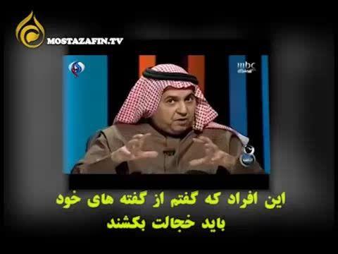 رسوایی آل سعود توسط خودشون
